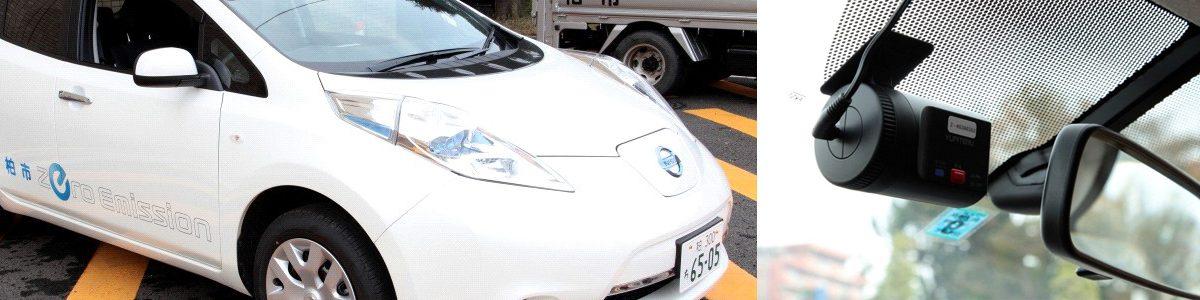 交通安全プロジェクト